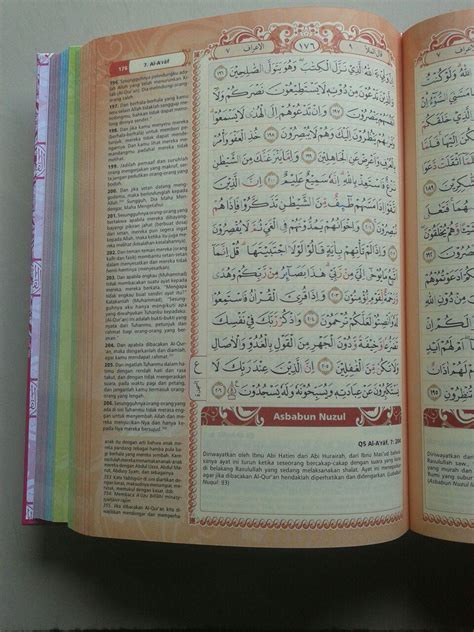Kedahsyatan Fadhilah Al Quran al qur an mushaf tajwid azalia dilengkapi asbabun nuzul