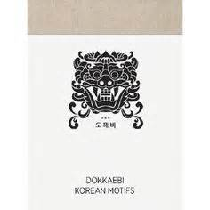 korean tattoo history korean symbols symbols other languages with