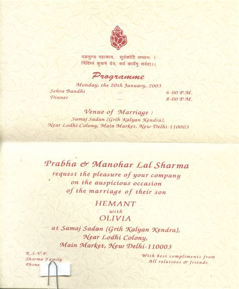 Wedding Invitations Hindu by Wedding Invitation Wording Wedding Invitation Wording Of