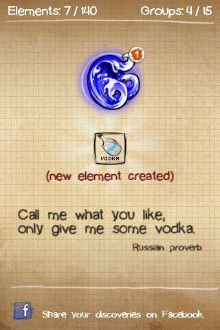 doodle god vodka doodle god 究極の作業ゲー 神に代わって世界を創造するのだ 1923 appbank