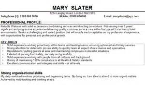 sample cv for waitresses