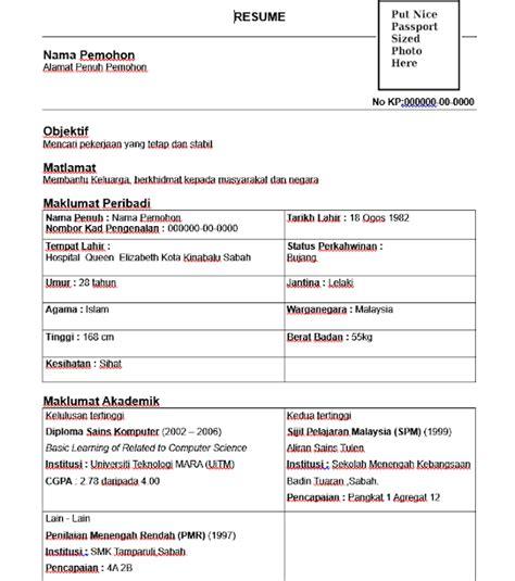 format curriculum vitae untuk guru contoh resume cv untuk guru 2016 contoh resume cv guru