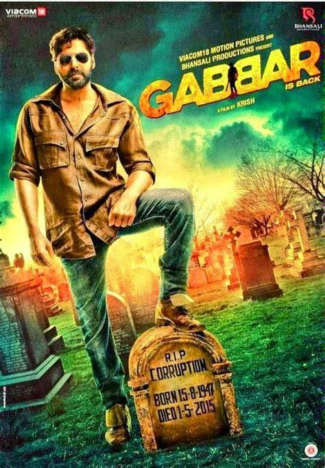 full hd video gabbar is back gabbar is back online movie full watch online hindi