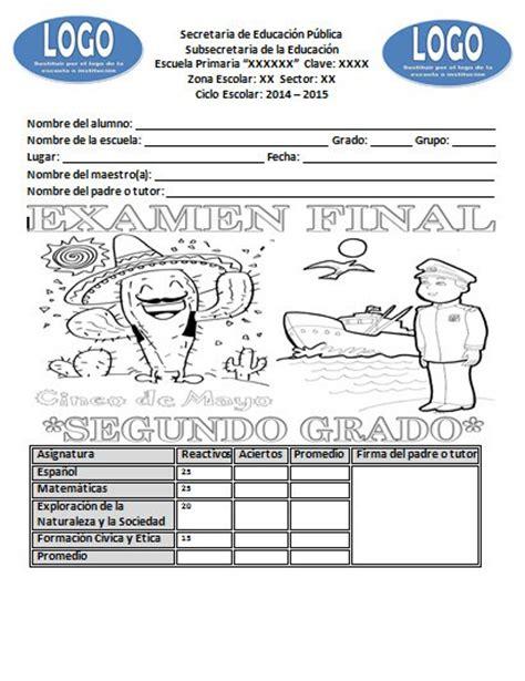 examen de segundo de primaria cuarto bloque 2015 2016 examen final para el segundo grado del ciclo escolar 2014