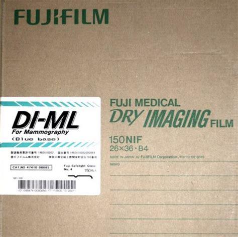 Fuji X Di Hl 26 X 36 Cm By Pusatalkescom fuji x imaging di hl di at di ht blue all size