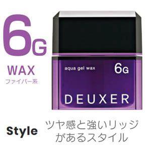 No3 Deuxer Wax 5 80g ナンバースリー デューサー ヴェール スムースシャイン1 170g ナンバースリー 最安値価格 塩