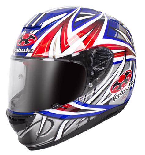 Kabuto Rt 33 Akiyoshi product review kabuto rt 33 helmet bike review