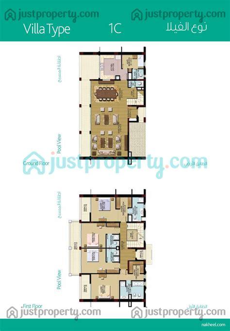 Residence Floor Plan palma residences floor plans justproperty com