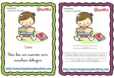 imagenes educativas verbos lectoescritura verbos de acci 243 n 12 imagenes educativas