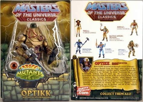 Skelly Original Keeping On Skelly i spy optikk in package update with vintage bio 171 it