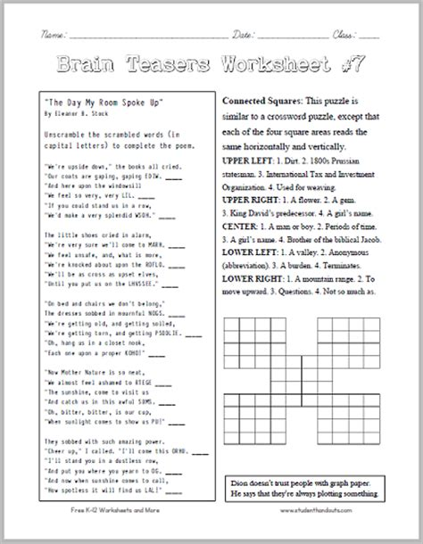 Brain Teaser Answers Worksheets by Click Here To Print