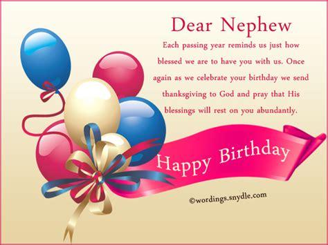 Birthday Wish For Nephew Quotes Nephew Birthday Messages Happy Birthday Wishes For Nephew