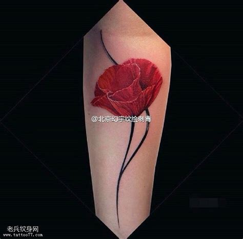 Lya Top top lya p images for tattoos