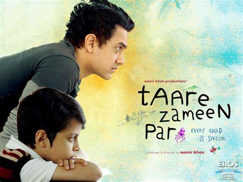 film motivasi aamir khan taare zameen par the random films