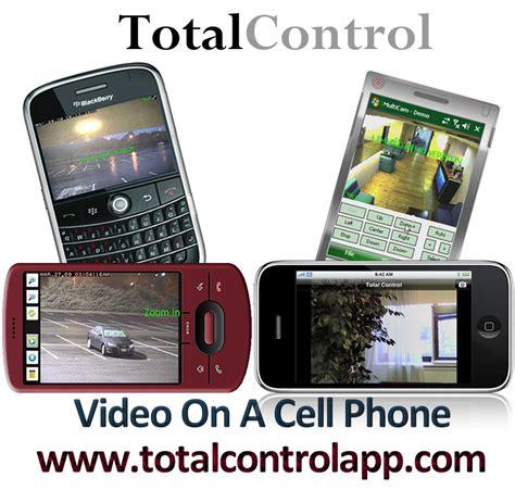 mobile surveillance total mobile surveillance released live