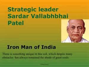 Essay On Sardar Vallabhbhai Patel In Language by Strategic Leader By Falguni Sagar