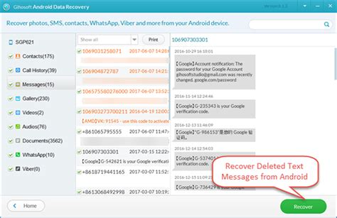 how to retrieve deleted texts from android android phone data recovery samsung sms recovery how to recover deleted text messages on samsung