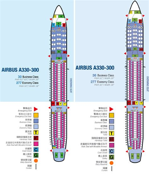 china eastern seat selection seat map china airlines