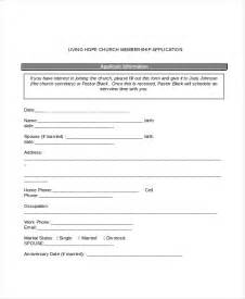 church membership forms template 12 sle membership application forms sle forms