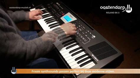 roland bk  sound style youtube