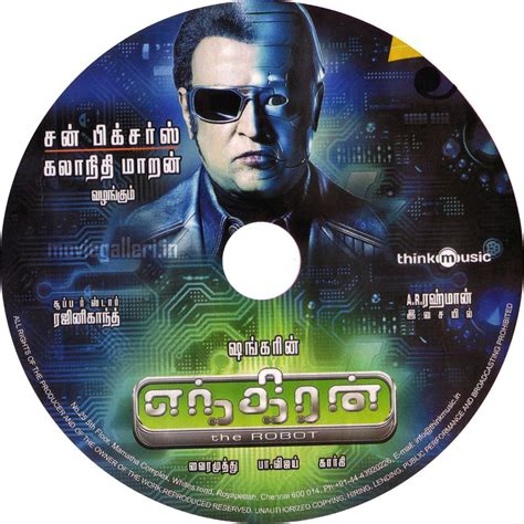 robot film songs for download endhiran track list endhiran mp3 songs free download