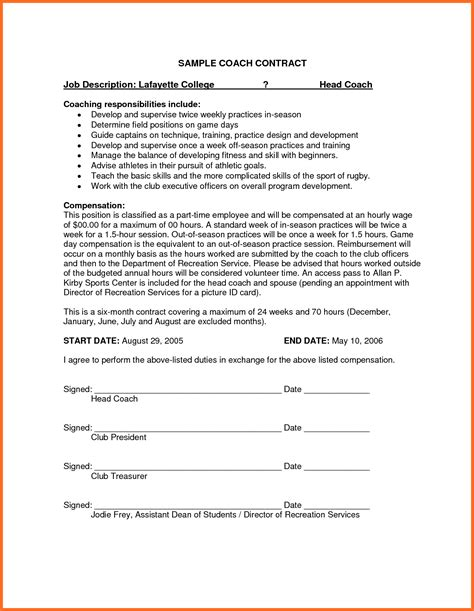 simple contract template soap format