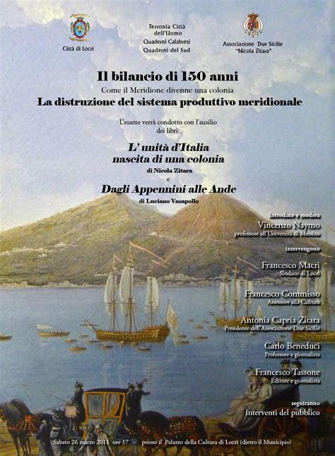 Banco Di Napoli Locri by Ultime Eleaml