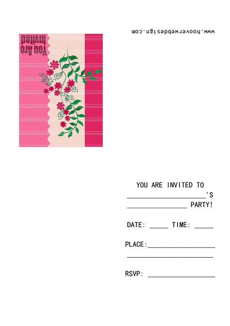Party Invite Template Party Invitations Templates Microsoft Word Birthday Invitation Templates
