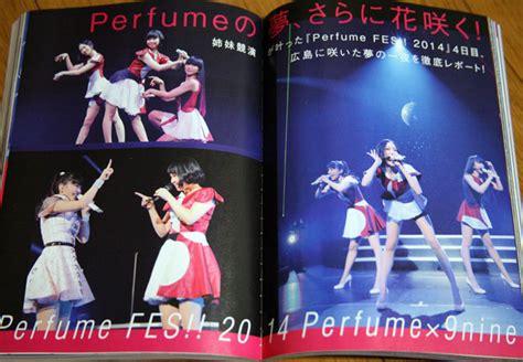 Cardboard 9nine perfume level4 perfume fes 広島 関連 magazine what s in rocki n on japan news paper jcd