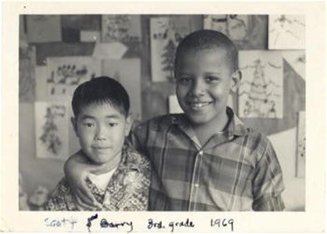 barack obama biography 3rd grade president obama part i kindergarten through high school