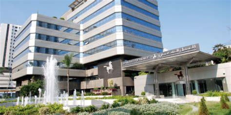 siege social banque populaire la banque centrale populaire 233 lue quot banque africaine de l