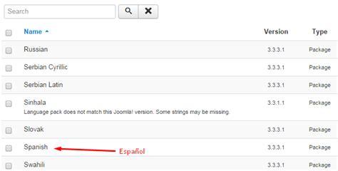 tutorial joomla 3 x tutorial joomla cambiar a idioma espa 241 ol joomla 3 x