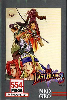 the last blade 2 wikipedia