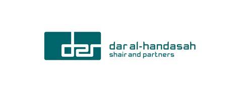 How To Build A Floor For A House by Dar Al Handasah Shair Amp Partners Sears Davies Designers