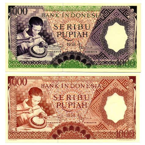 Uang Kuno Rp 25 Rupiah Tahun 1964 Pekerja Jadul Lama Mahar Craft Nikah uang kuno 1958 seri pekerja