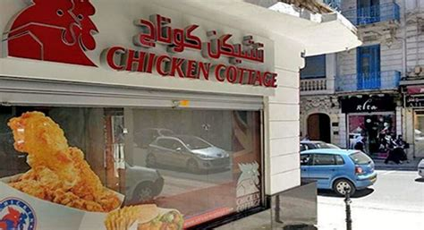 chicken cottage franchise new fast food chicken franchise opens in algeria