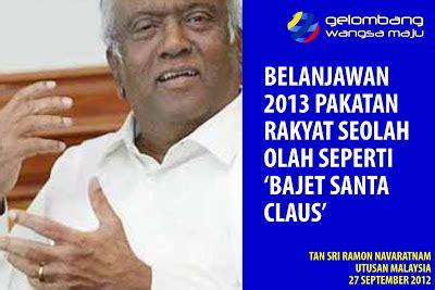 belanjawan pakatan rakyat 2015 belanjawan 2013 anwar guna teknik pondok pondok