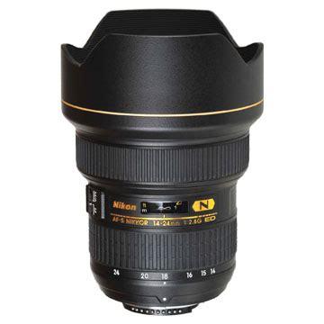 nikon af s nikkor 14 24mm f/2.8 g ed f2.8 (priority