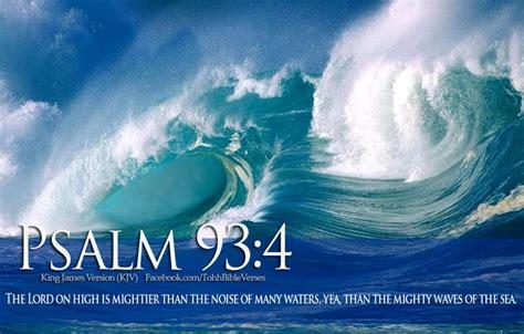 verses  gods power verse psalm  ocean waves