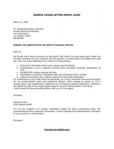 cover letter for entry level accounting resume template