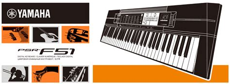 Keyboard Yamaha Psr E 253 Keluaran Terbaru Dari Yamaha Musik jual yamaha portable keyboard psrf51 psr f51 f 51