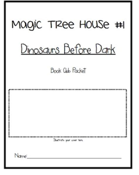 9 best images about 2nd grade on pinterest | magic tree