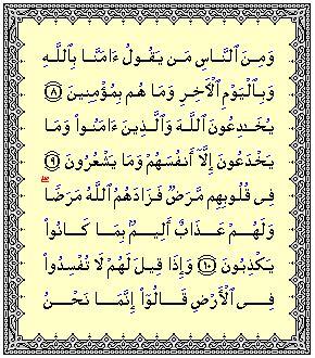 Biarkan Al Quran Menjawab Amin Sumawijaya ciri ciri sifat orang munafik menurut al quran islam my religion