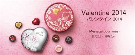 valentines day in japanese how to spend valentine s day in japan japan trends