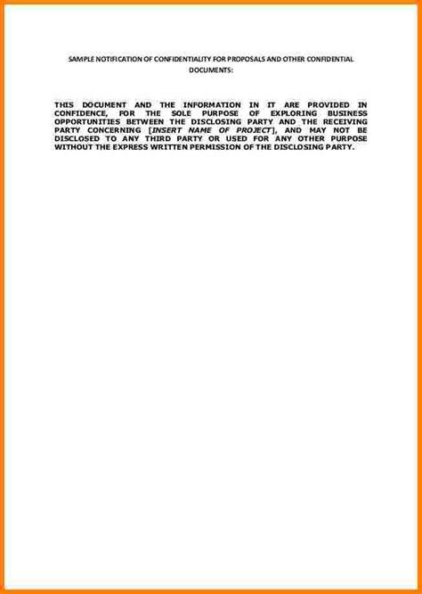statement  confidentiality sample case statement