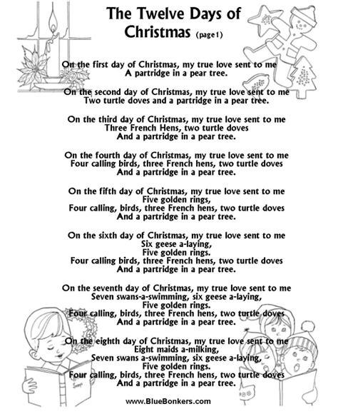 printable christmas song lyrics printable christmas carol lyrics sheet the twelve days