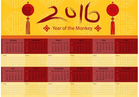 Calendario Chino Original 2016 Calendar Vector Free Vector