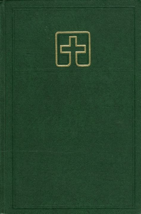 understanding lutheran worship books lutheran book of worship hymnary org