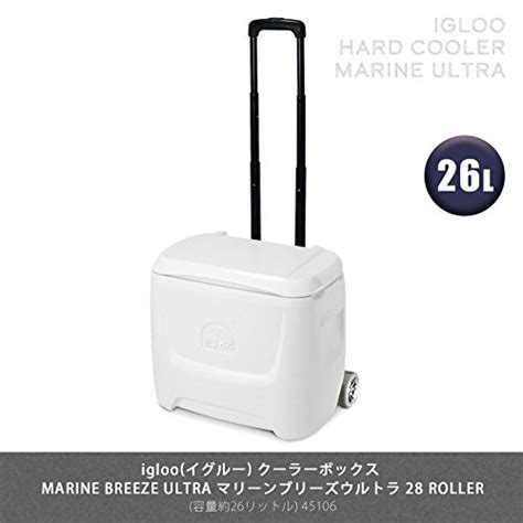 igloo ice cube roller cooler igloo ice cube marine ultra roller cooler 60 quart white