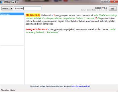email kbbi kamus besar bahasa indonesia offline f2kom gudangnya ilmu